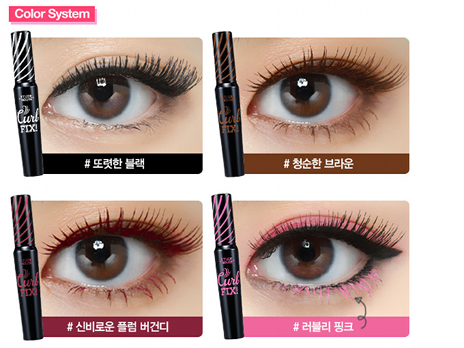 etude-house-curl-fix-mascara-couleurs