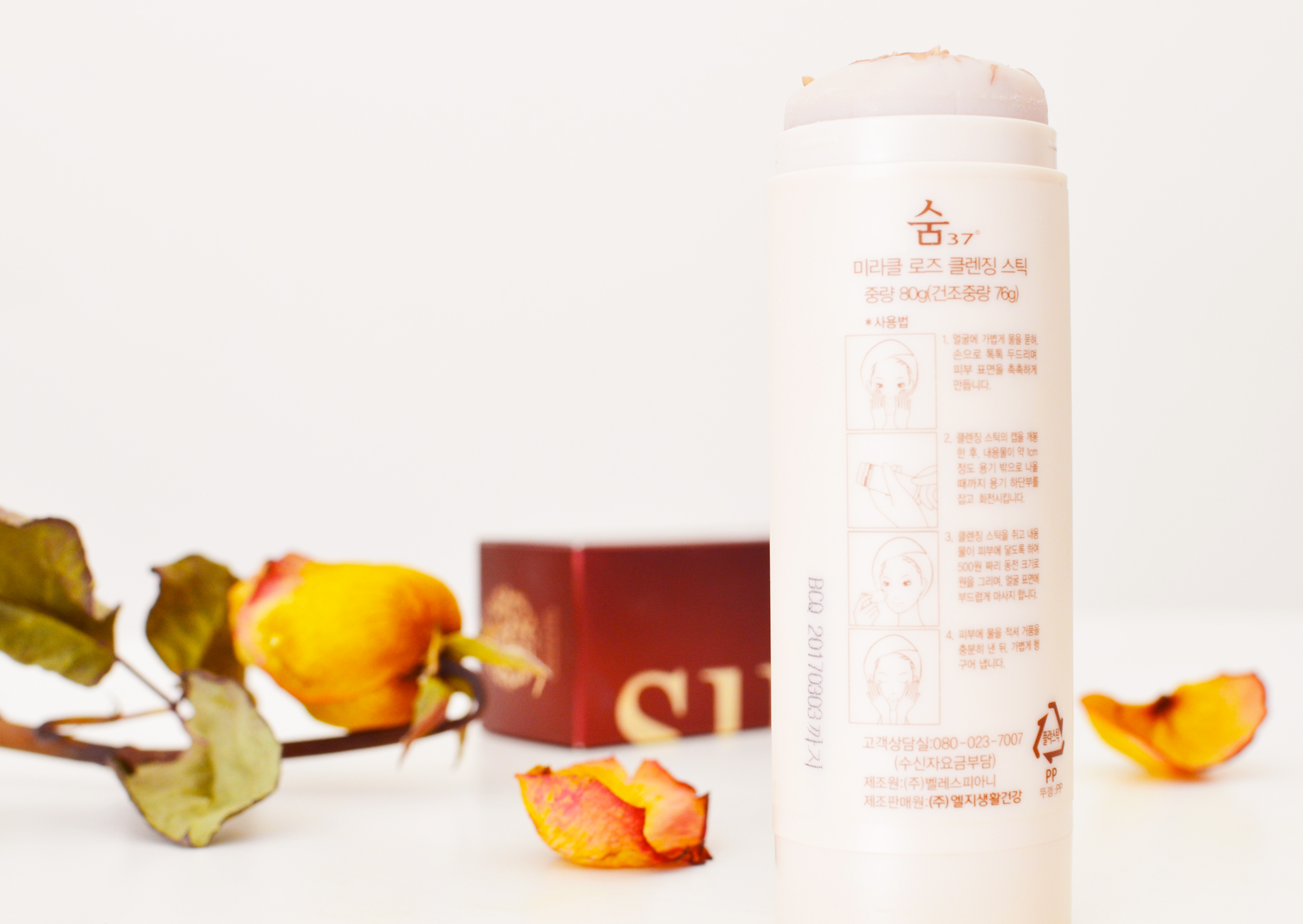 sum37-miracle-rose-cleansing-stick-utilisation