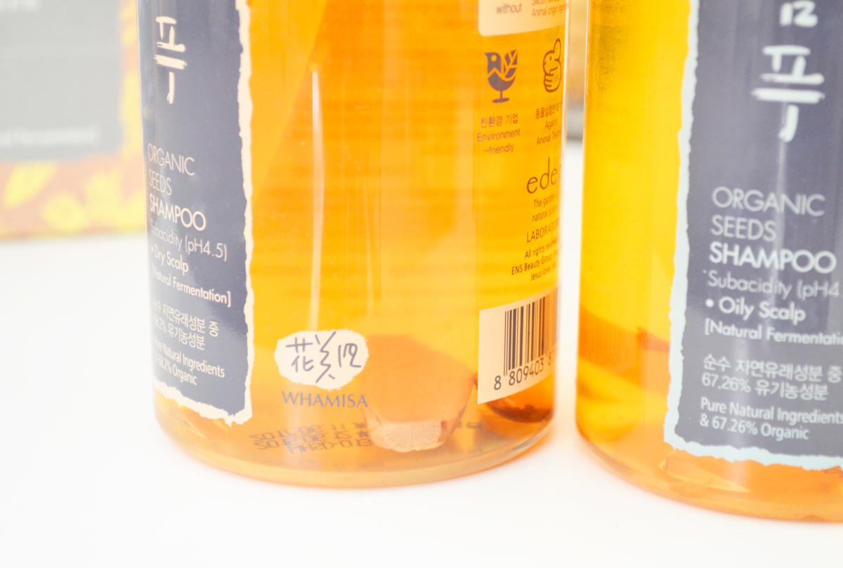 shampoing-bio-cheveux-secs-cheveux-gras-whamisa-organic-seed