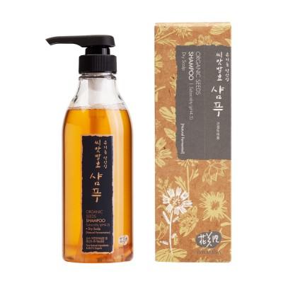 whamisa-shampoing-bio-cheveux-secs