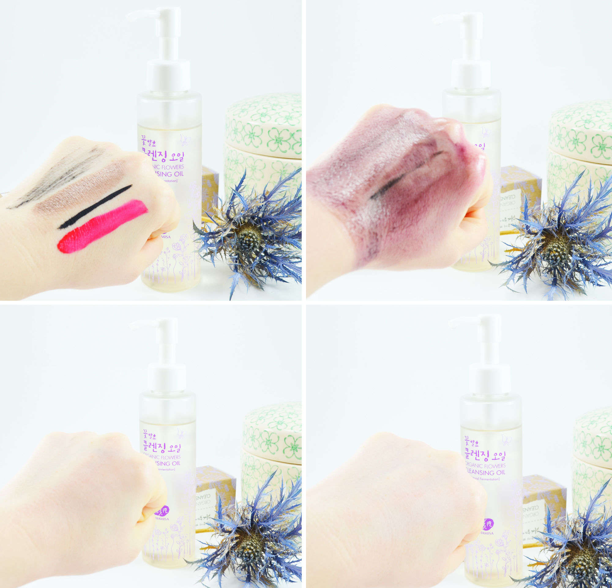 huile-demaquillante-whamisa-organic-flowers-cleansing-oil-swatch