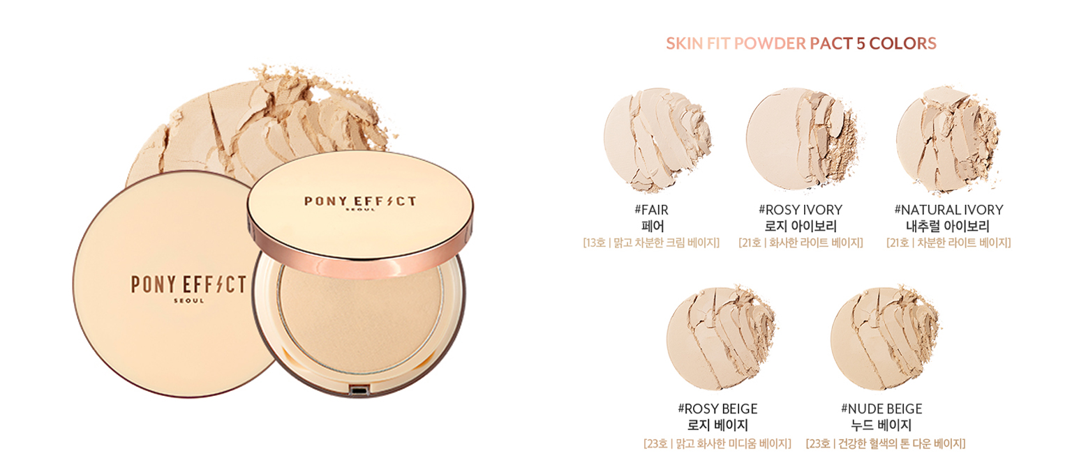 pony-effect-spring-2016-skin-fit-powder-pact