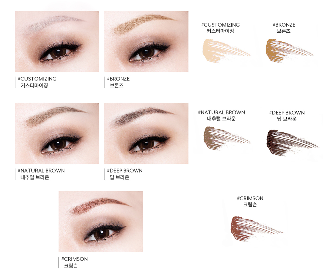 pony-effect-spring-summer-2016-color-contoured-brow-swatch