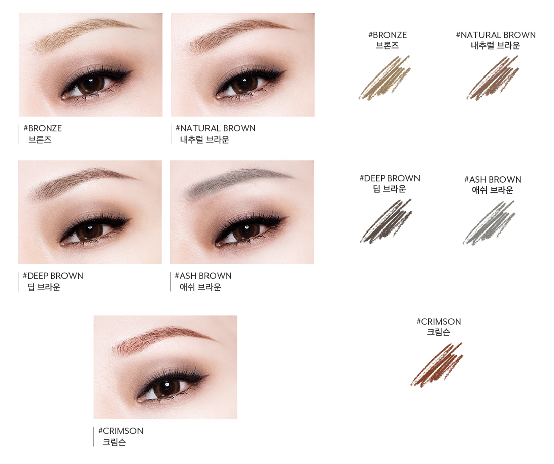 pony-effect-spring-summer-2016-sharping-brow-definer-swatch