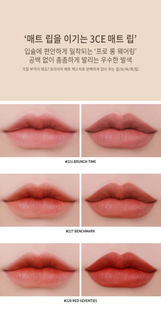 stylenanda-lip-color-matte