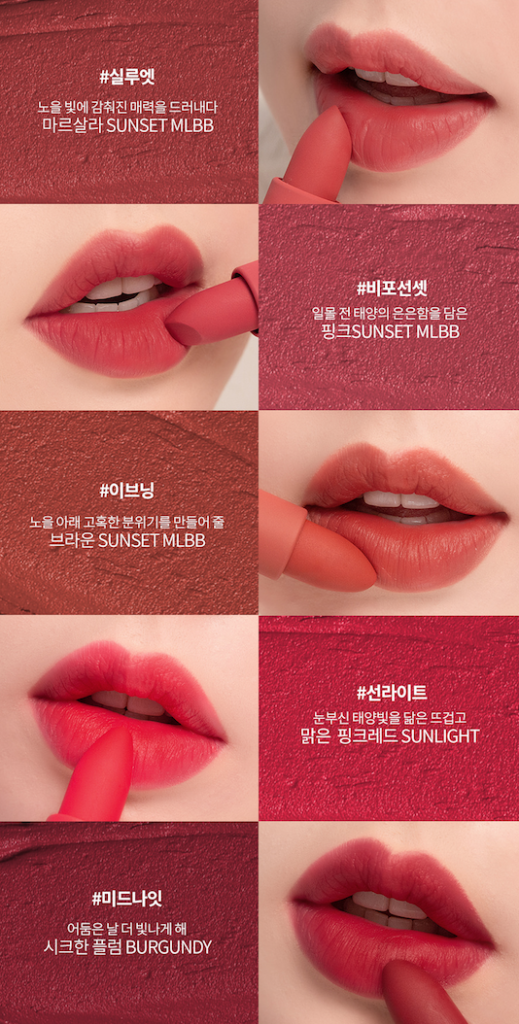 lipstick-colours-romand
