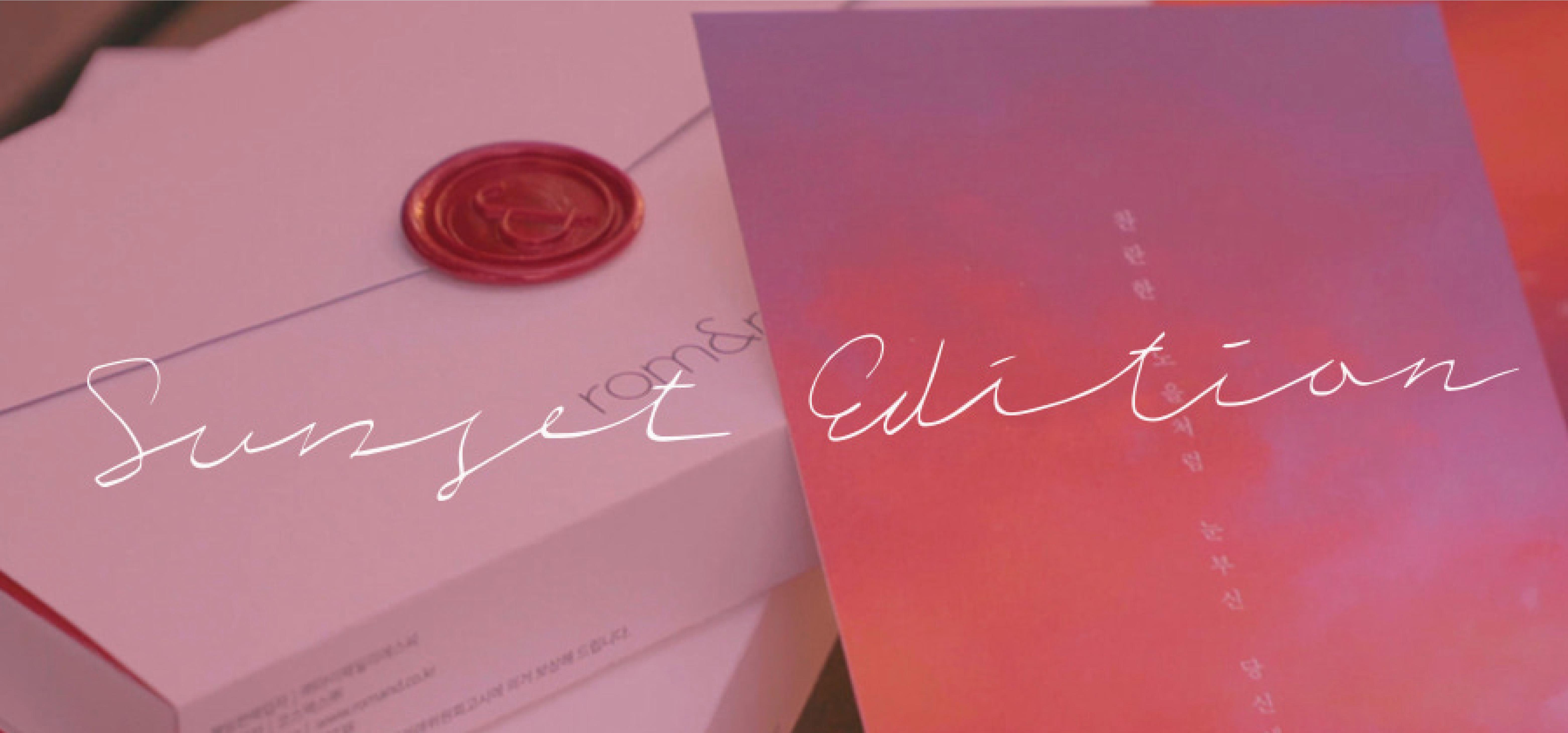 sunset-edition-zerogram-romand