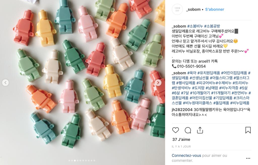 sobom-lego-soap