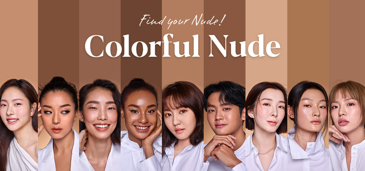 colourful-nude-collection-espoir