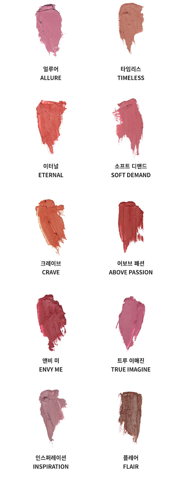 Hince-Mood-Enhancer-Matte-couleurs