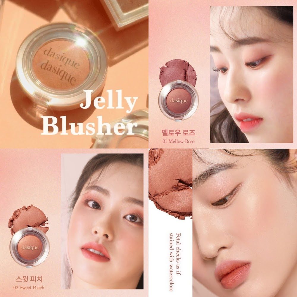 Dasique-jelly-blusher