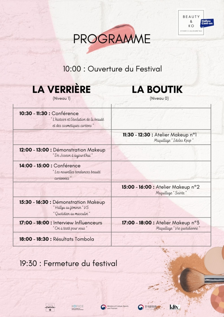 Kbeauty-and-Ko-festival-coreen-paris-programme