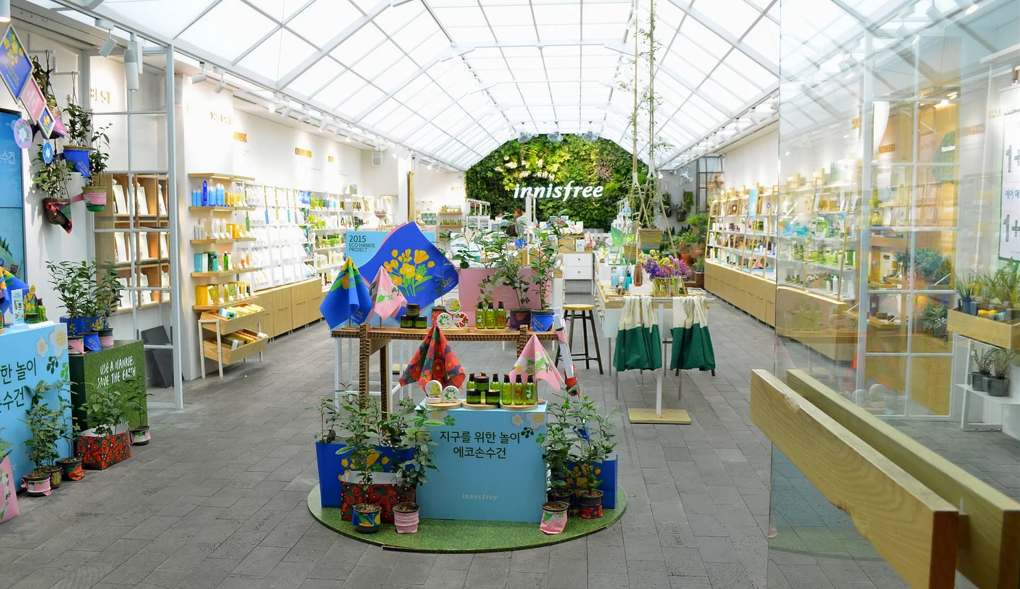 boutique-innisfree-seoul-coree-du-sud