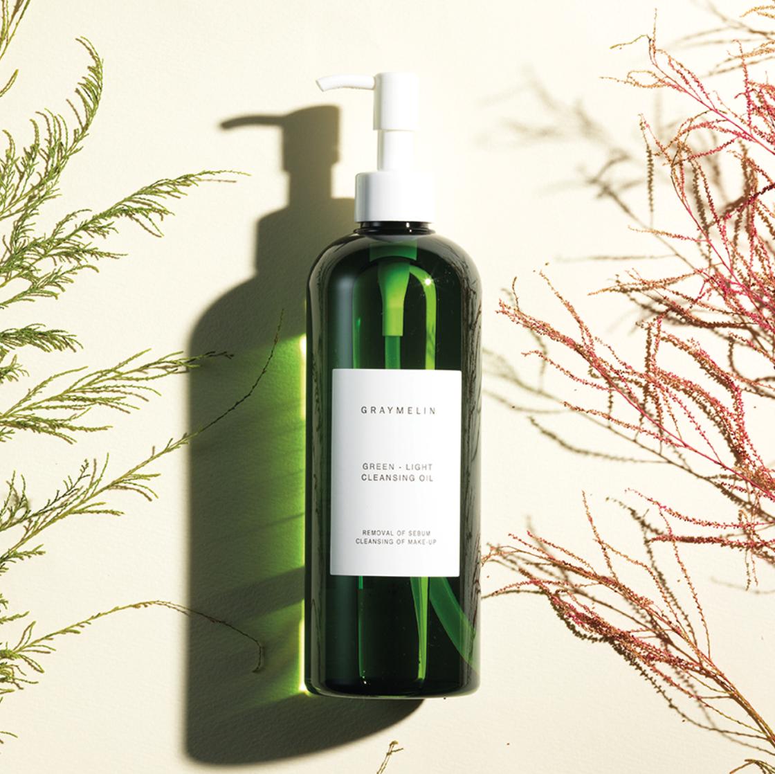 graymelin-green-light-cleansing-oil-huile-demaquillante-coreenne-naturelle-bio-avis-revue-그레이멜린-그린라이트-오일