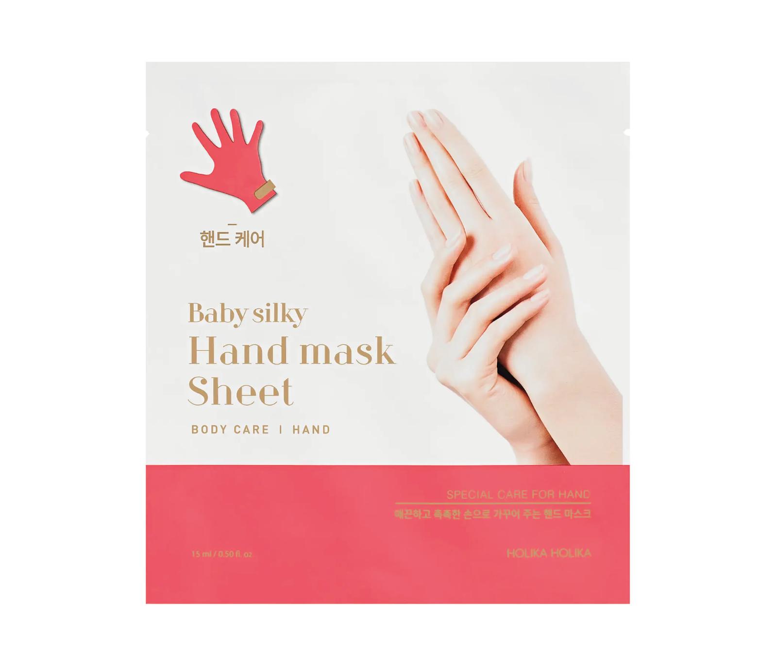 masque-gants-hydratants-mains-holika-holika-hand-mask-sheet-avis-revue