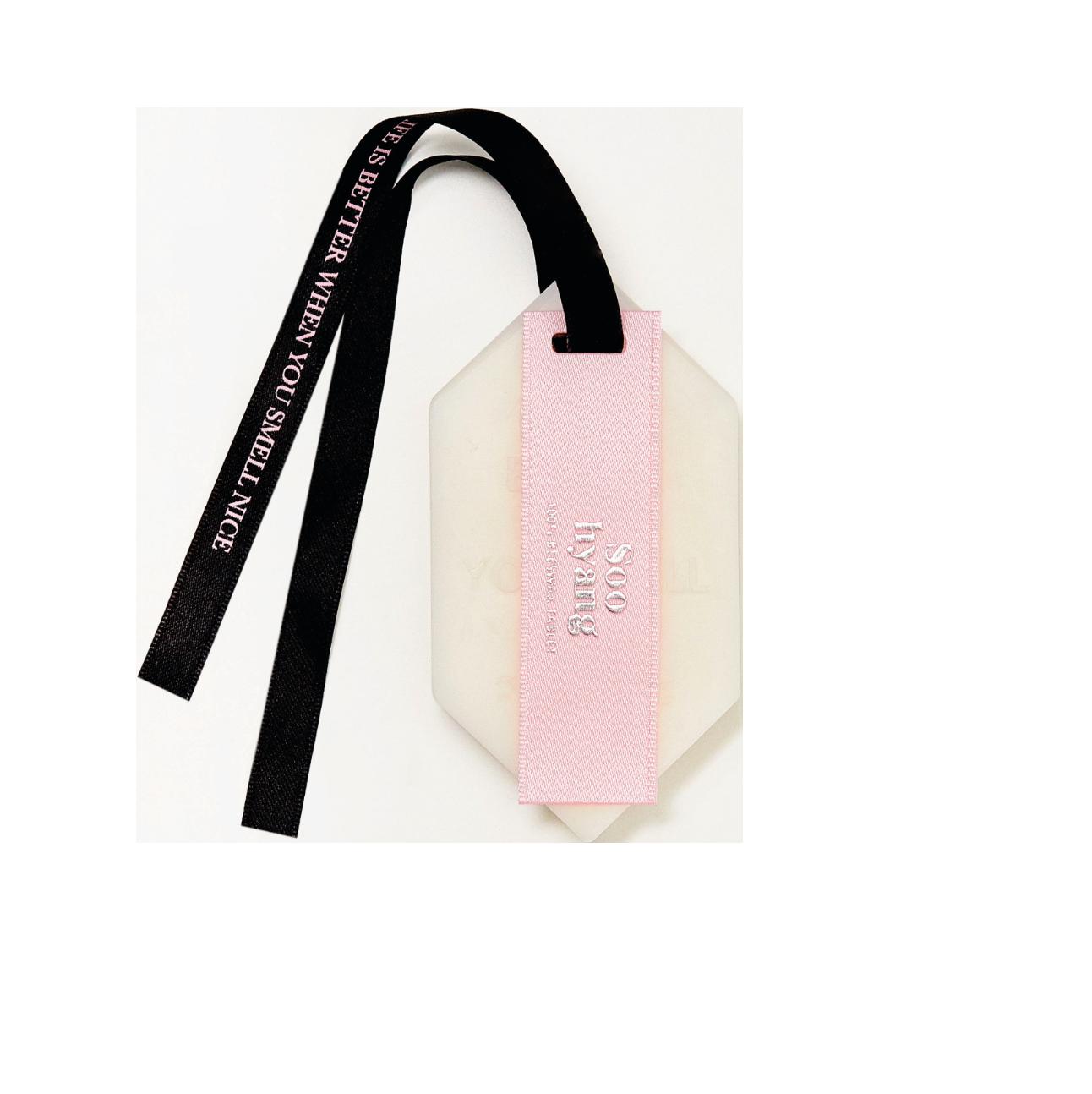 soohyang-itaewon-565-tablette-parfumee-avis
