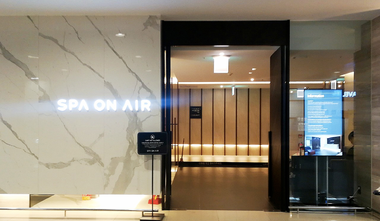 spa-on-air-douche-sauna-dormir-a-l-aeroport-de-seoul-incheon-avis