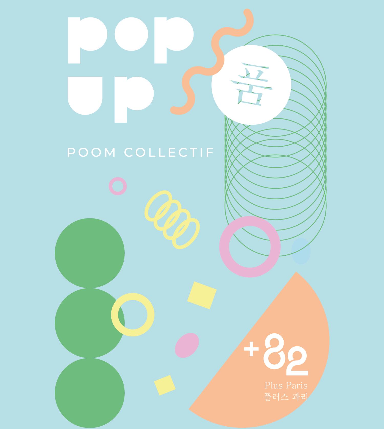 pop-up-store-plus-82-paris-cafe-coreen-poom-collectif-concept-store-coree