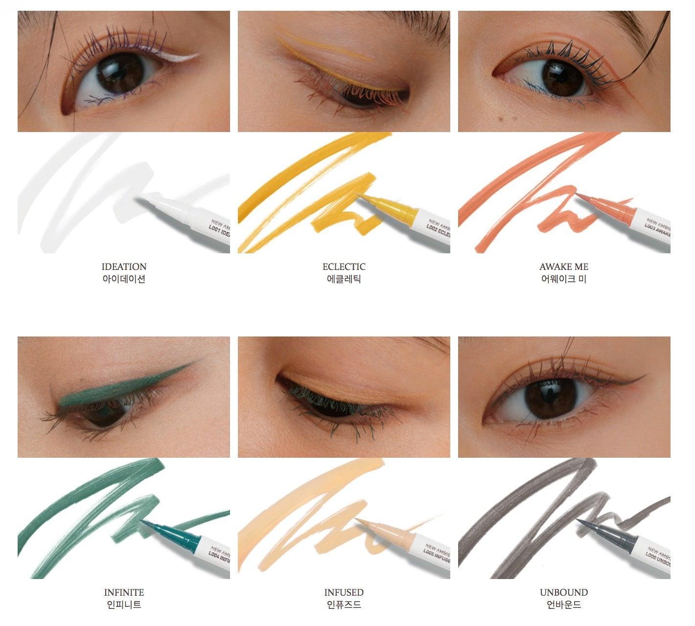 hince-breeze-of-change-eye-liner-coreen-pastel-teintes